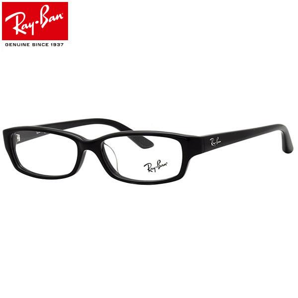 レイバン メガネ 正規商品販売店 激安通販ショッピング 14時までのご注文で即日発送 日本全国送料無料 ギフトバッグ コンビニ手数料無料 Ray-Ban RX5272 54 メンズ RayBan レイバン純正レンズ対応 レディース 2000 オンラインショップ JPフィット スクエア