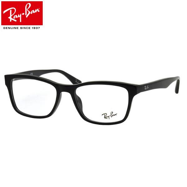 ほぼ全品ポイント15倍~最大34倍! レイバン メガネ フレーム Ray-Ban RX5279F 2000 55サイズ フルフィット レイバン RAYBAN メンズ レディース