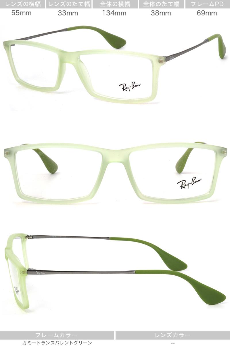 9832cd8102de5 Ray-Ban Matthew glasses frame Ray-Ban RX7021M 5366 55 size Ray-Ban RAYBAN  MATTHEW men gap Dis