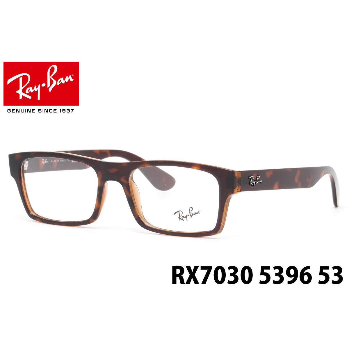4d12e9e804 12 d7c07 2b925  australia ray ban glasses frames rx7030 5396 53 size ray  ban rayban mens womens 50a0a d3c46