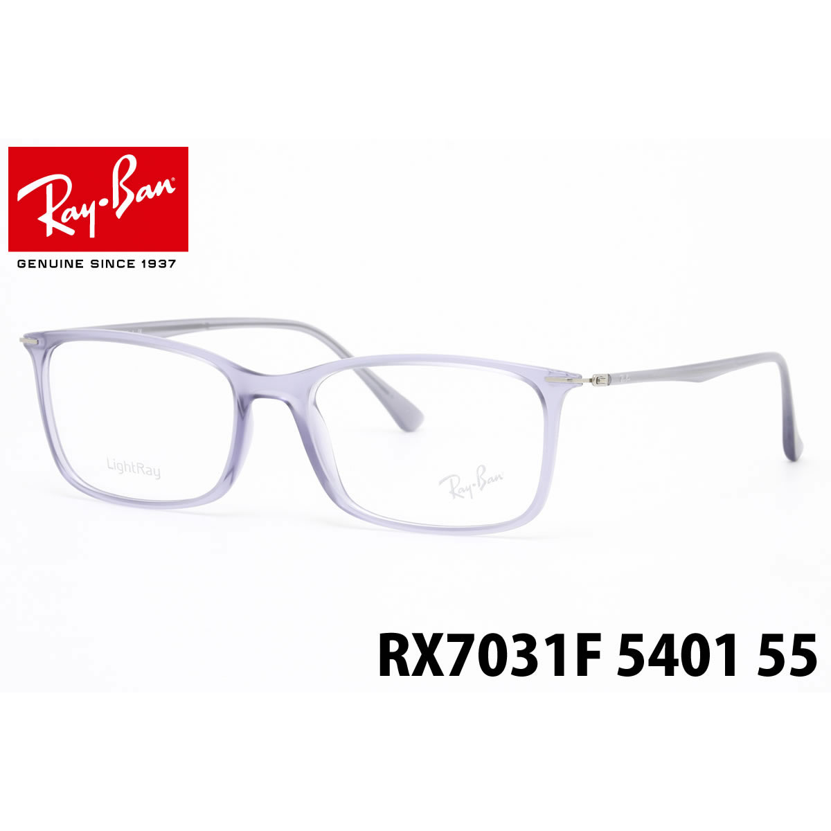 6c704a15056 Ray-Ban technical center light lei glasses frame Ray-Ban RX7031F 5401 55  size Ray-Ban RAYBAN Tech LightRay men gap Dis