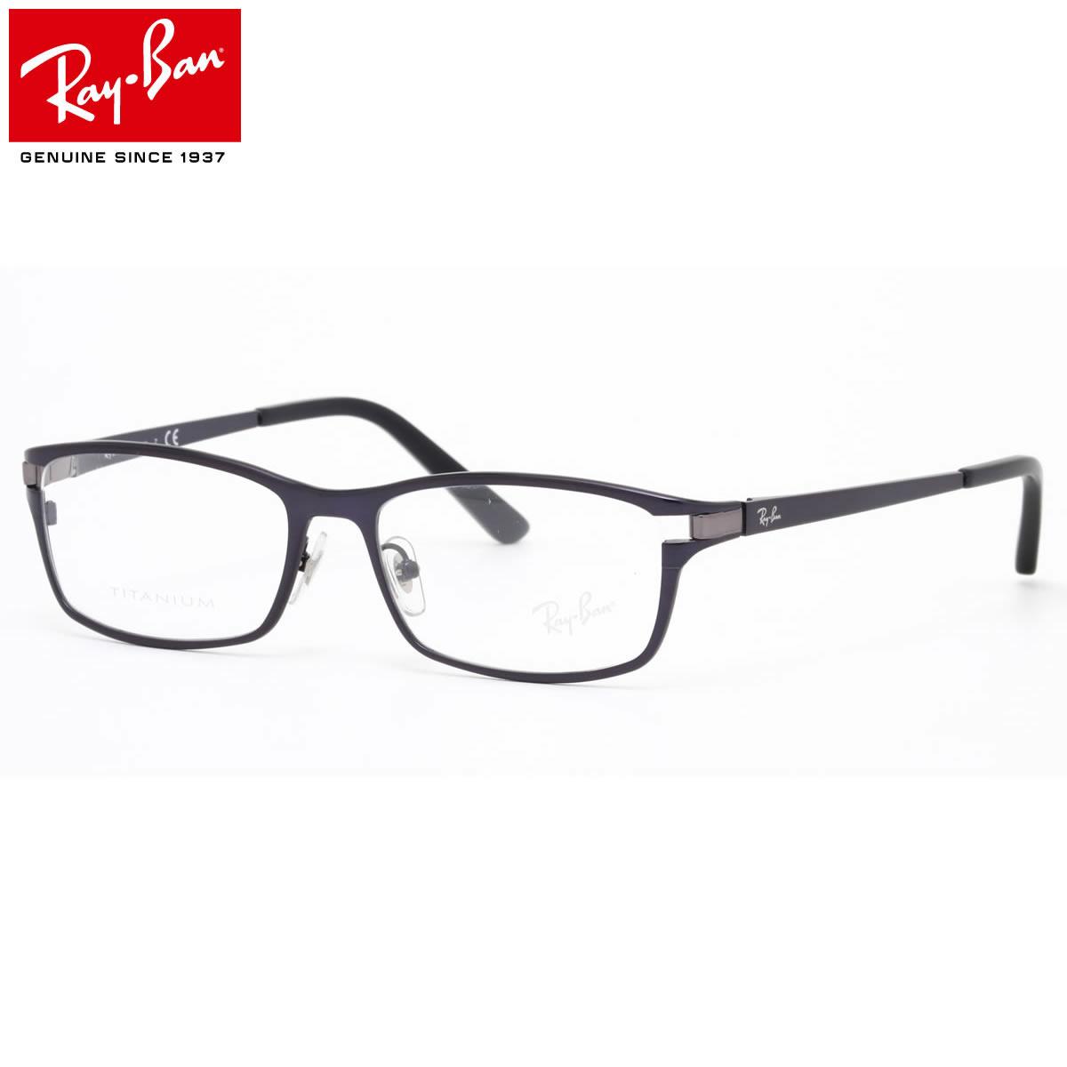 レイバン メガネ 正規商品販売店 14時までのご注文で即日発送 日本全国送料無料 ギフトバッグ コンビニ手数料無料 Ray-Ban RX8727D レイバン純正レンズ対応 JPフィット メンズ 送料無料でお届けします 予約販売 スクエア 54 度数付き対応 1061 RayBan レディース