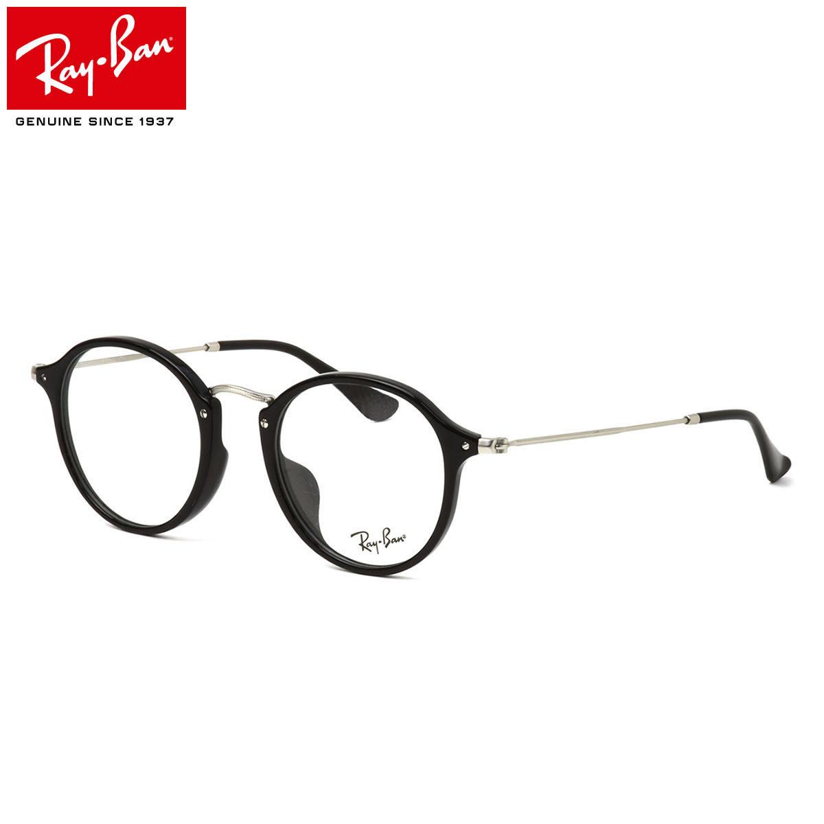 ほぼ全品ポイント15倍~最大34倍! レイバン メガネ フレーム Ray-Ban RX2447VF 2000 49サイズ フルフィット ラウンド 丸メガネ フレーム ROUND レイバン RAYBAN メンズ レディース