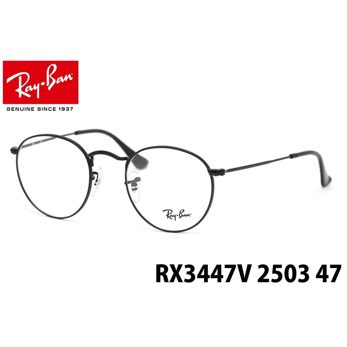 0cb9a47d827 ... free shipping ray ban round metal eyeglasses frame rx3447v6503 47 size round  round glasses round ray