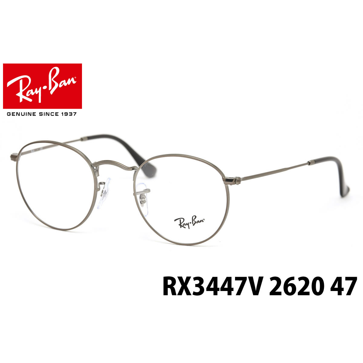 Optical Shop Thats | Rakuten Global Market: (Ray-Ban) round metal ...