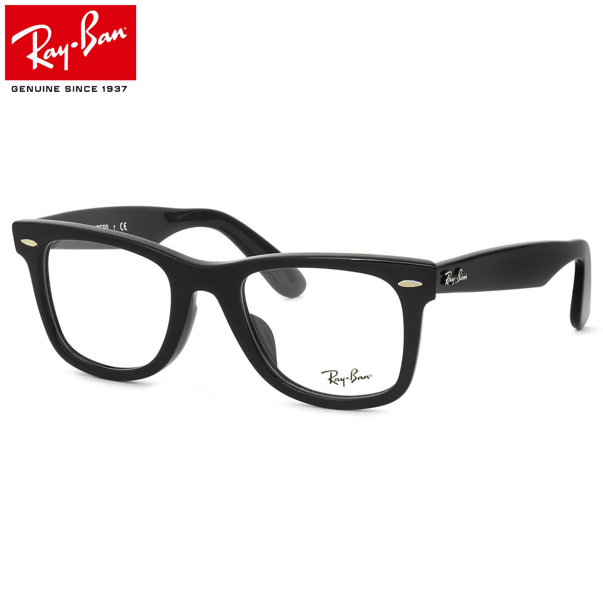 ほぼ全品ポイント15倍~最大34倍! レイバン ウェイファーラー メガネ フレーム Ray-Ban RX5121F 2000 50サイズ フルフィット ウェリントン レイバン RAYBAN WAYFARER メンズ レディース