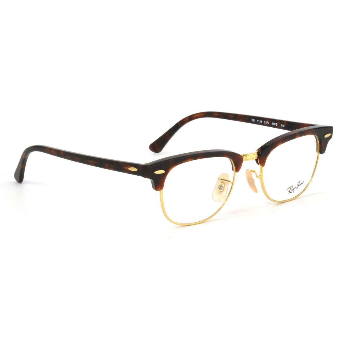 市場 レイバン 眼鏡