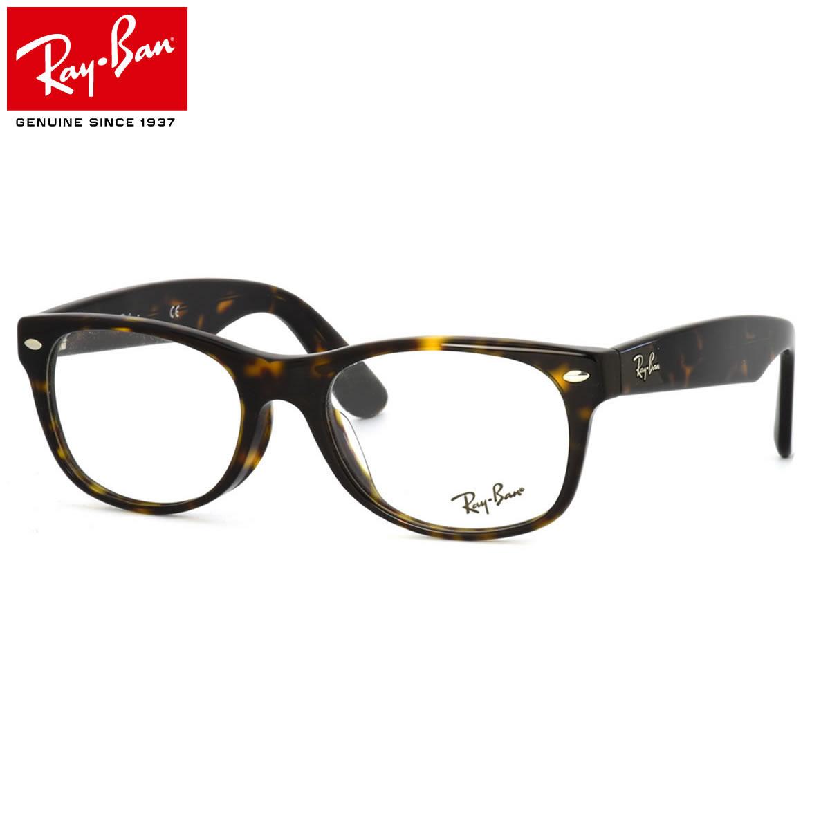 レイバン ニュー ウェイファーラー メガネ フレーム Ray-Ban RX5184F 2012 52サイズ フルフィット レイバン RAYBAN NEW WAYFARER メンズ レディース
