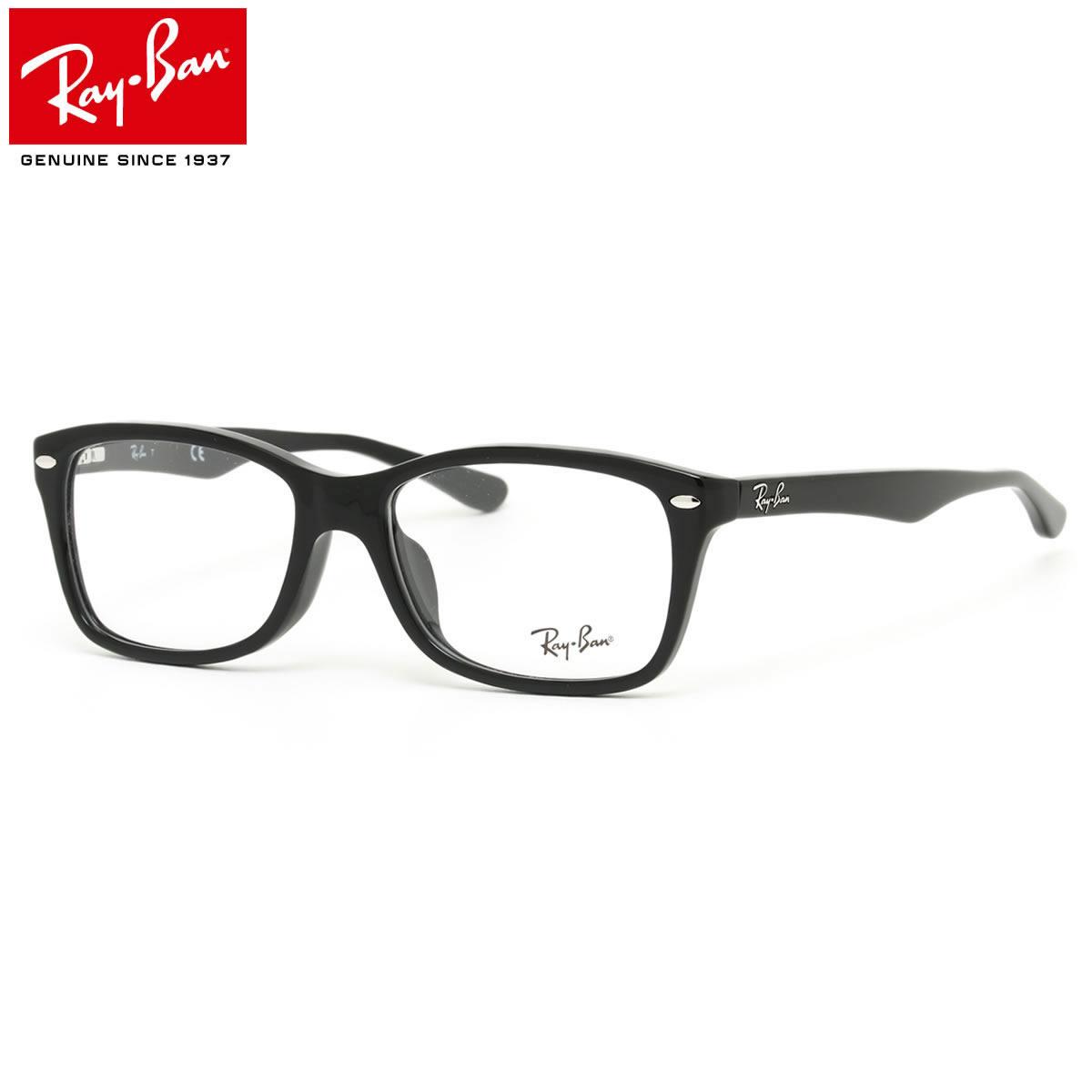 レイバン メガネ フレーム Ray-Ban RX5228F 2000 55サイズ フルフィット レイバン RAYBAN メンズ レディース