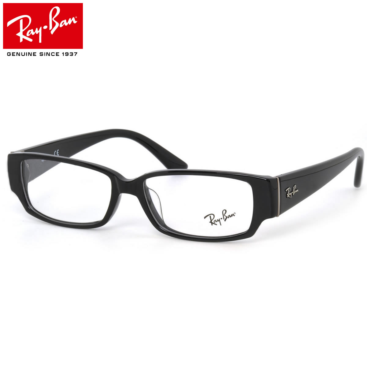 レイバン メガネ フレーム Ray-Ban RX5250 5114 54サイズ 伊達メガネ フレーム 度付き レイバン RAYBAN メンズ レディース