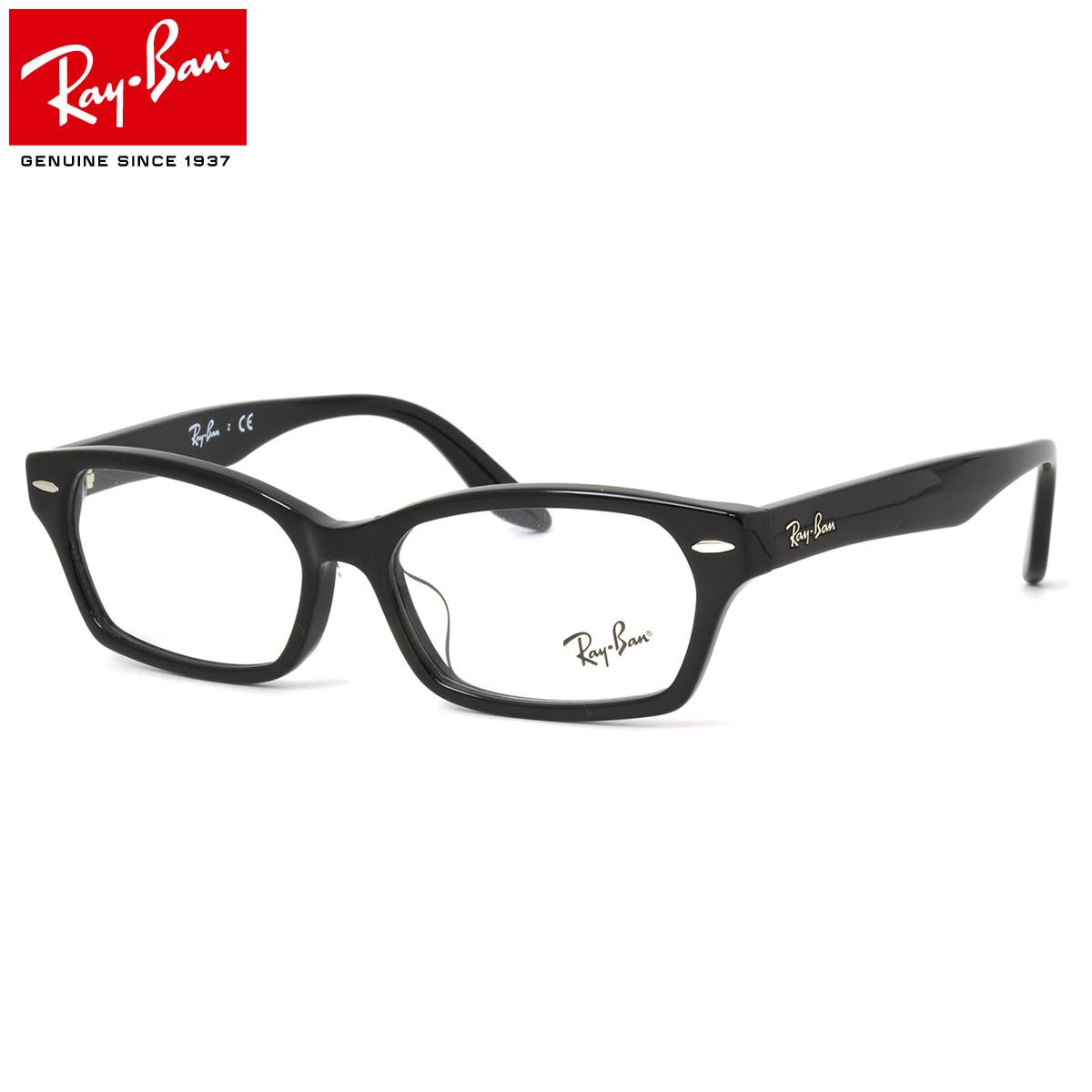 レイバン メガネ フレーム Ray-Ban RX5344D 2000 55サイズ スクエア フルリム レイバン Ray-Ban メンズ レディース
