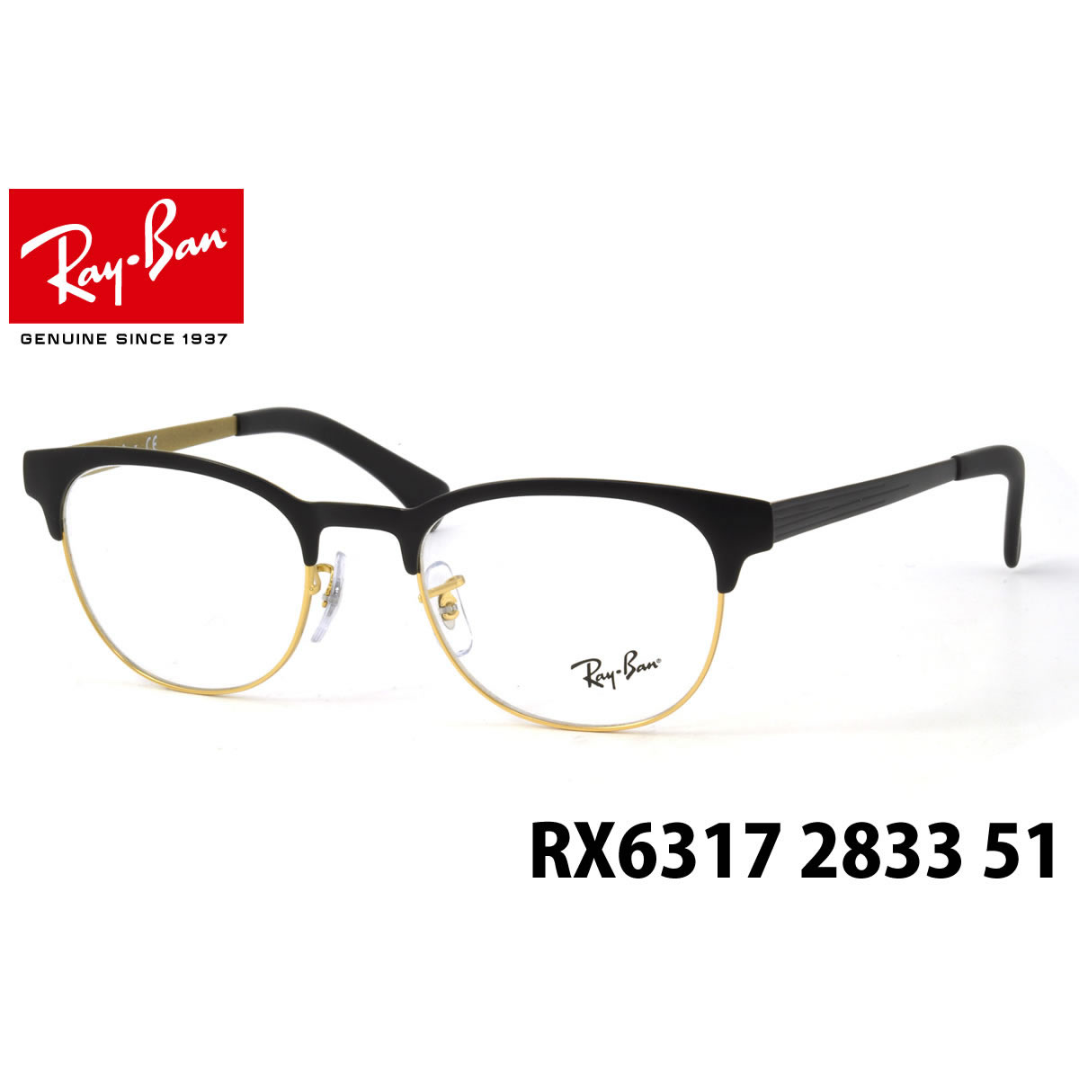 9615042fa01 (Ray-Ban) glasses frames RX6317 2833 51 size Ray Ban RAYBAN men s women s