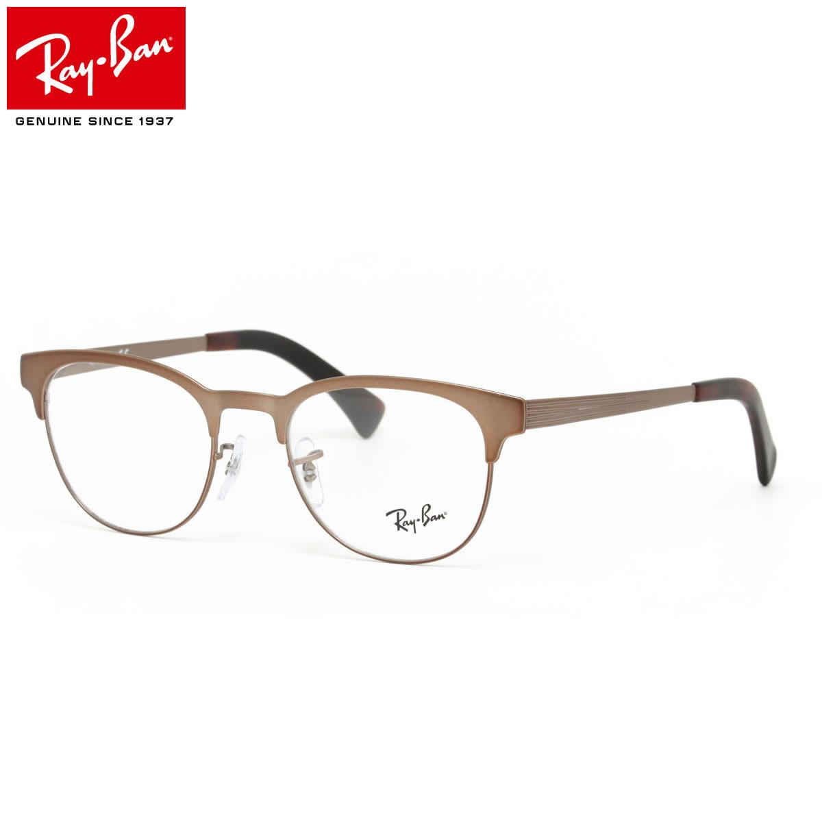 レイバン メガネ 正規商品販売店 14時までのご注文で即日発送。日本全国送料無料!!ギフトバッグ、コンビニ手数料無料 レイバン メガネ フレーム Ray-Ban RX6317 2836 51サイズ レイバン RAYBAN メンズ レディース