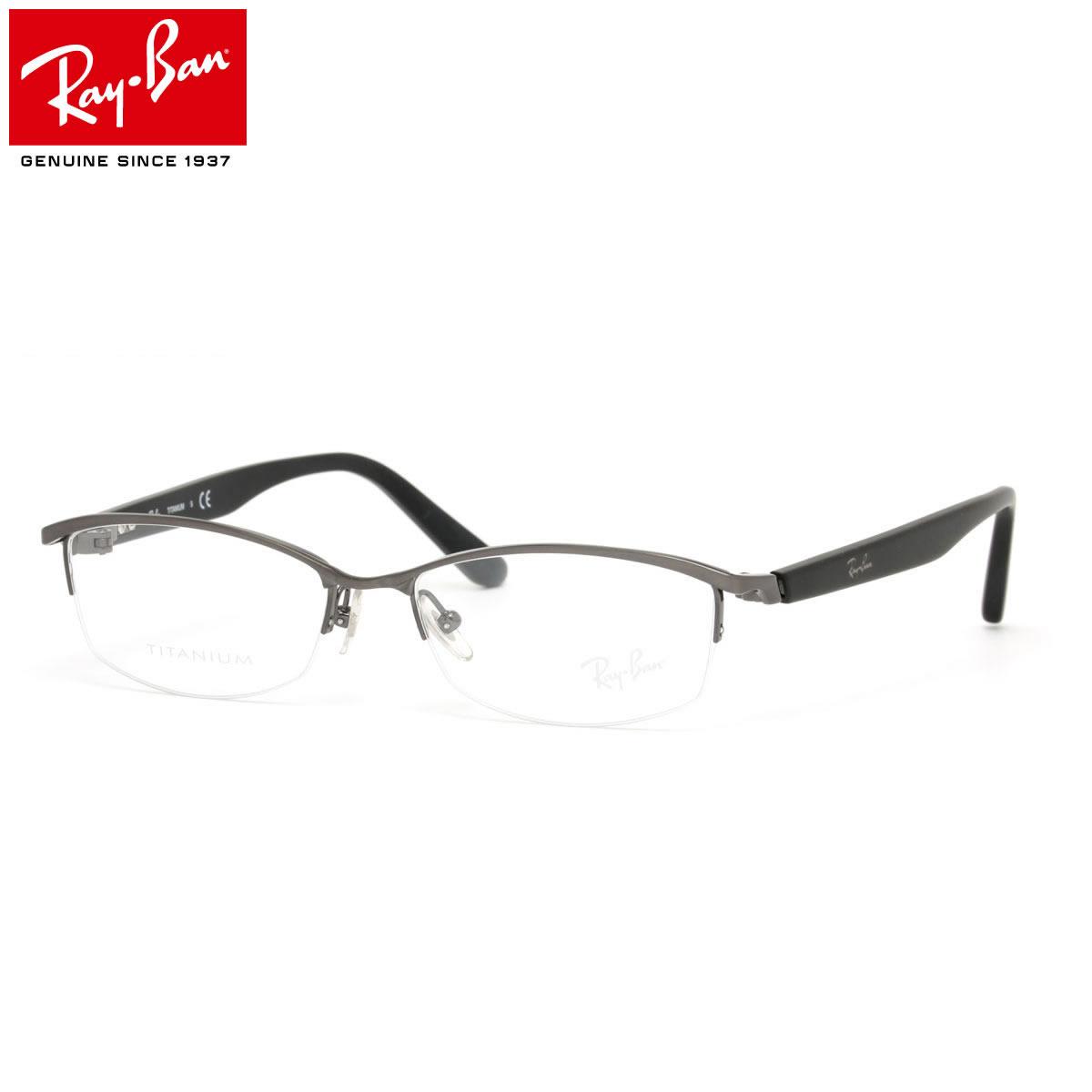 【10月30日からエントリーで全品ポイント20倍】レイバン メガネ フレーム Ray-Ban RX8731D 1047 55サイズ レイバン RAYBAN メンズ レディース