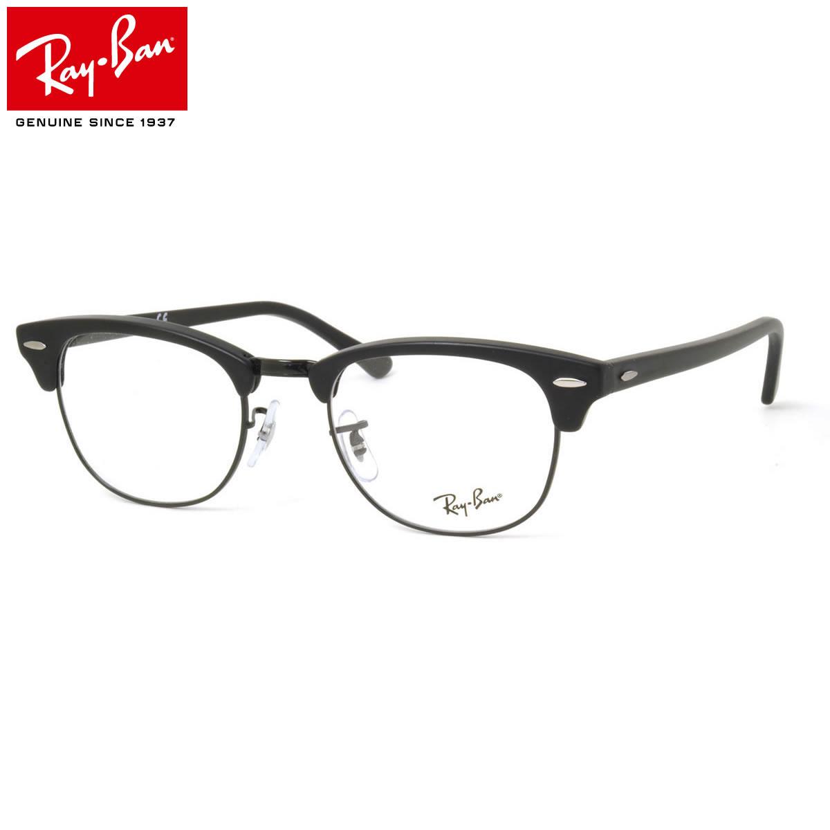 7e8e2f6c6 Ray-Ban glasses frame Ray-Ban RX5154 2077 51 size CLUB MASTER club master  ...