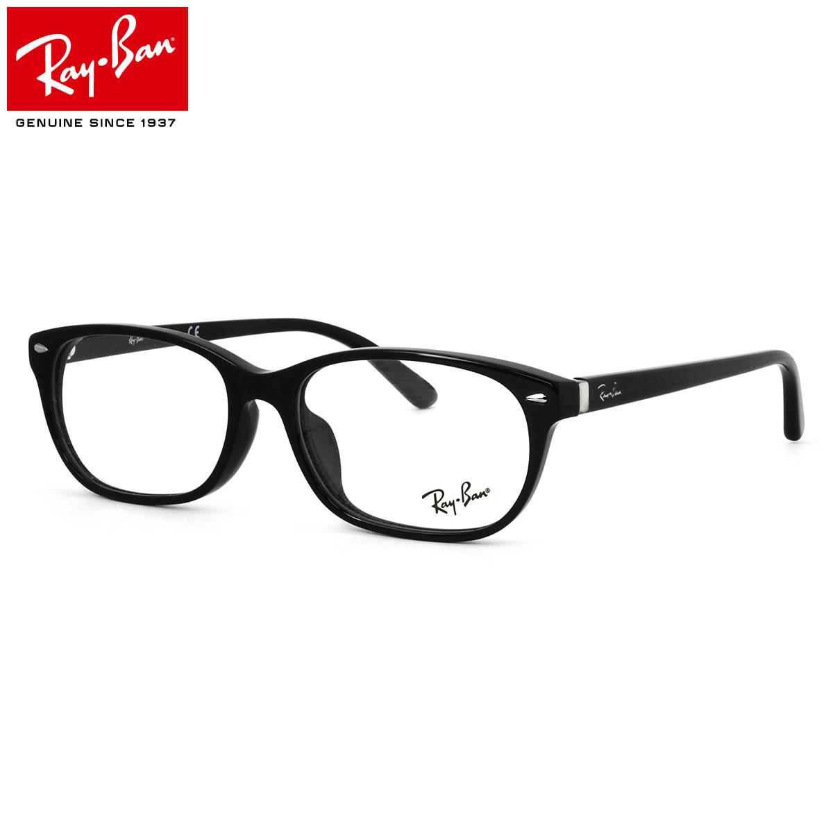 ほぼ全品ポイント15倍~最大43倍+3倍!お得なクーポンも! レイバン メガネ フレーム Ray-Ban RX5208D 2000 54サイズ ウェリントン スクエア レイバン RAYBAN メンズ レディース