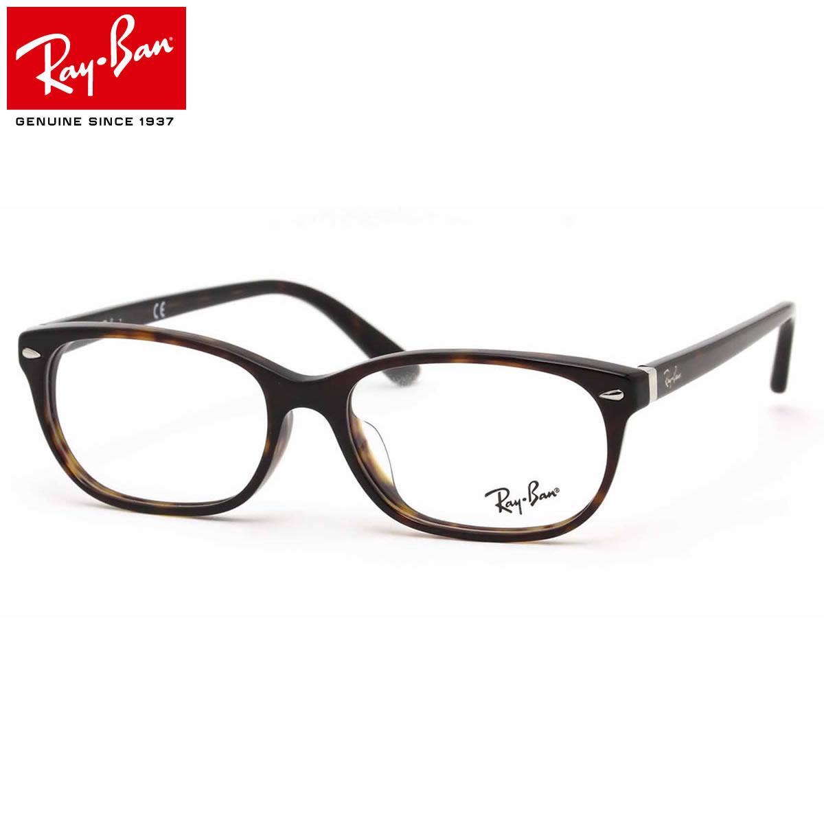 【10月30日からエントリーで全品ポイント20倍】レイバン メガネ フレーム Ray-Ban RX5208D 2012 54サイズ ウェリントン スクエア レイバン RAYBAN メンズ レディース