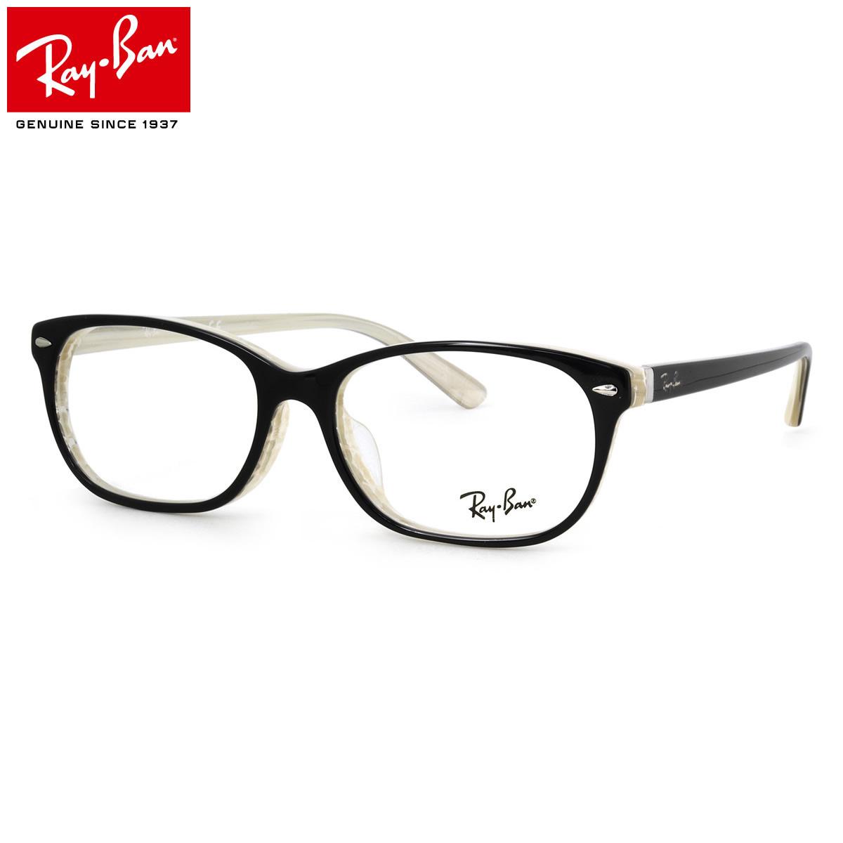 【10月30日からエントリーで全品ポイント20倍】レイバン メガネ フレーム Ray-Ban RX5208D 2464 54サイズ ウェリントン スクエア レイバン RAYBAN メンズ レディース