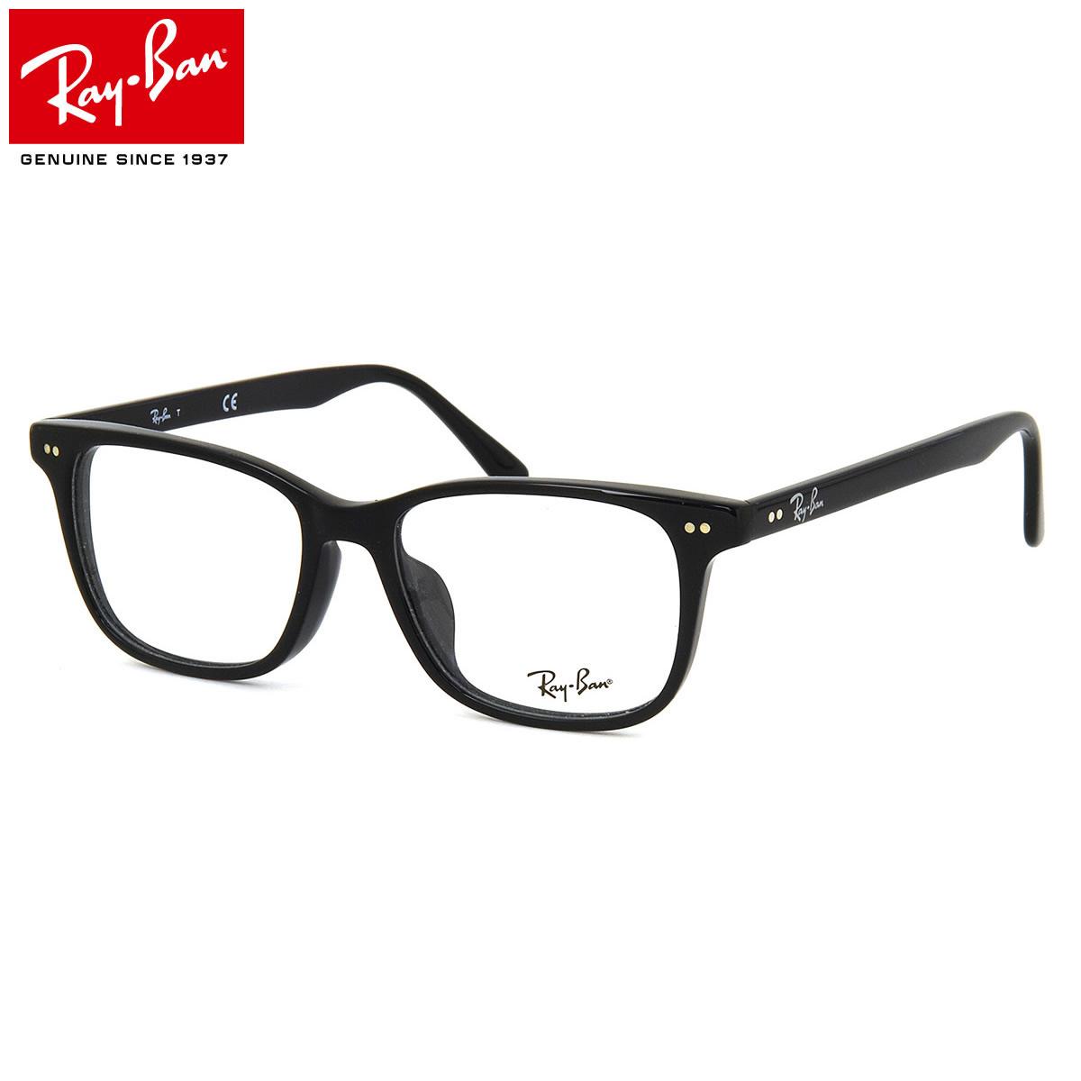 【10月30日からエントリーで全品ポイント20倍】レイバン メガネ フレーム Ray-Ban RX5306D 2000 53サイズ 日本企画モデル レイバン RAYBAN メンズ レディース