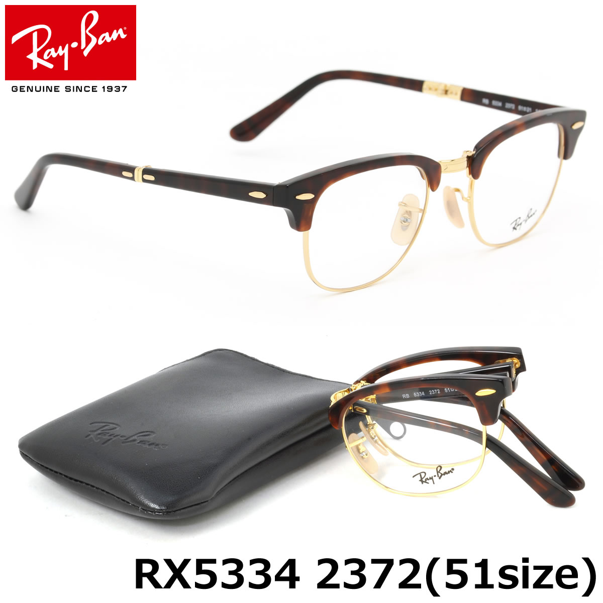 a4b8d09fdf Super SALE points up to 35 x 12 8 (Thursday) 1 59 from Ray-Ban glasses  RX5334 2372 51 size RayBan Ray-Ban CLUB MASTER Club master square folding  folding ...