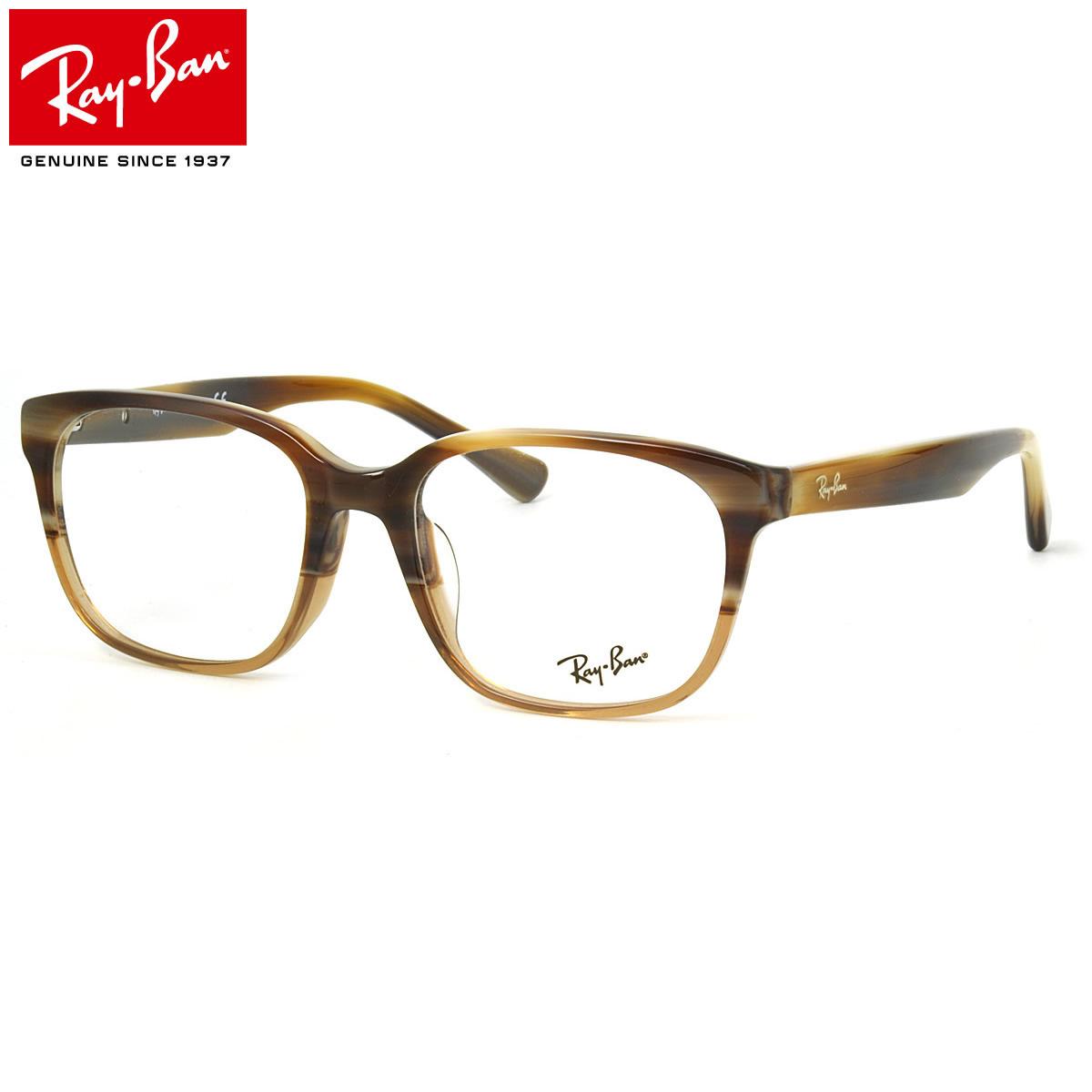 レイバン メガネ フレーム Ray-Ban RX5340F 5542 53サイズ スクエア フルフィット レイバン RAYBAN メンズ レディース