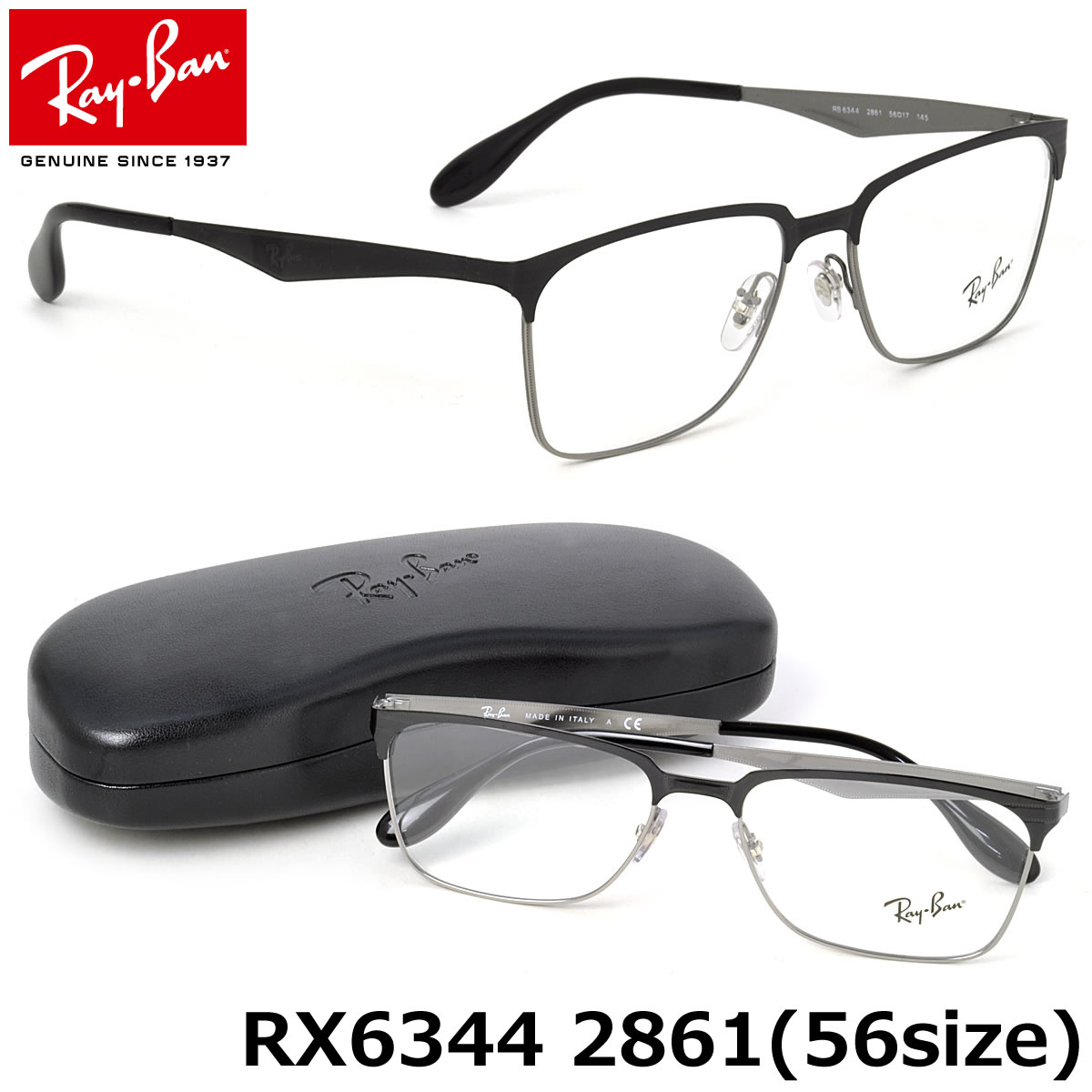 5d9ee34ede4 Optical Shop Thats  (Ray-Ban) glasses frames RX6344