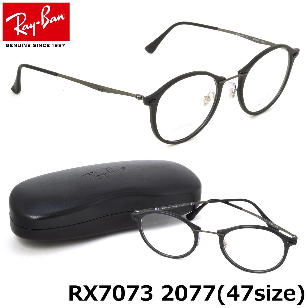 32930bd70f (Ray-Ban) tech light Ray glasses frames RX7073 2077 47 size round round  glasses ROUND Ray-Ban RAYBAN TECH ROUND LIGHT RAY men s women s