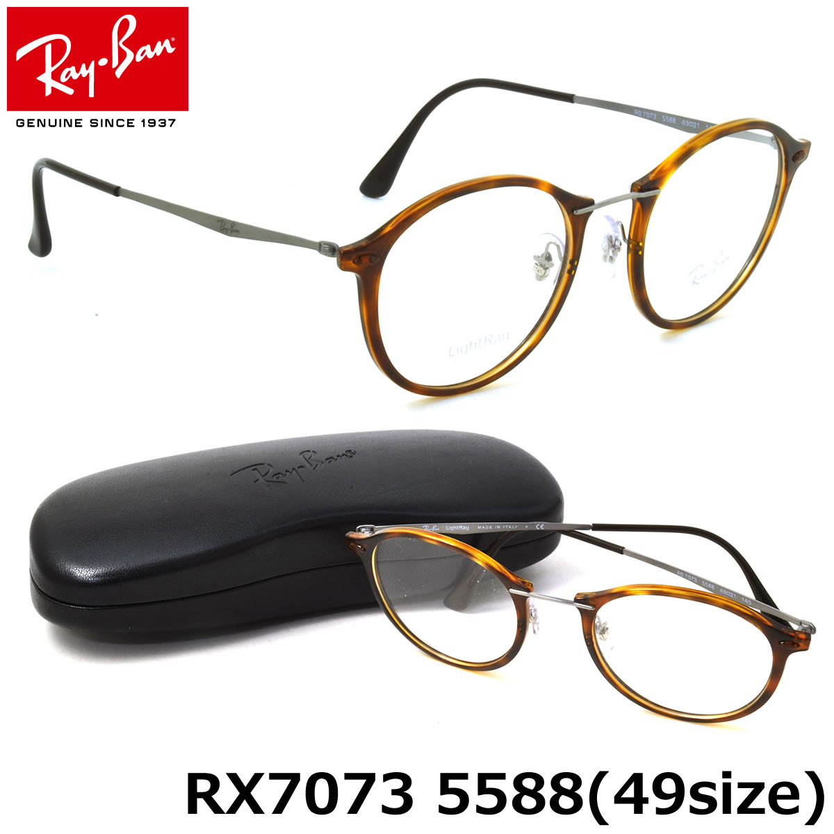 (Ray-Ban) tech light Ray glasses frames RX7073 5588 49 size round round  glasses ROUND Ray-Ban RAYBAN TECH ROUND LIGHT RAY men s women s b5c689028f6e