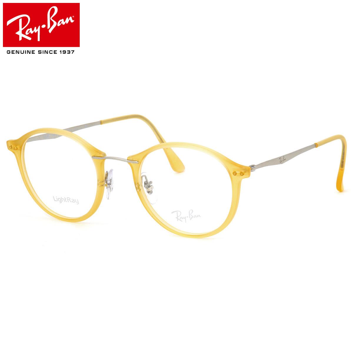 【10月30日からエントリーで全品ポイント20倍】レイバン テック ライトレイ メガネ フレーム Ray-Ban RX7073 5589 47サイズ ラウンド 丸メガネ フレーム ROUND レイバン RAYBAN TECH ROUND LIGHT RAY メンズ レディース