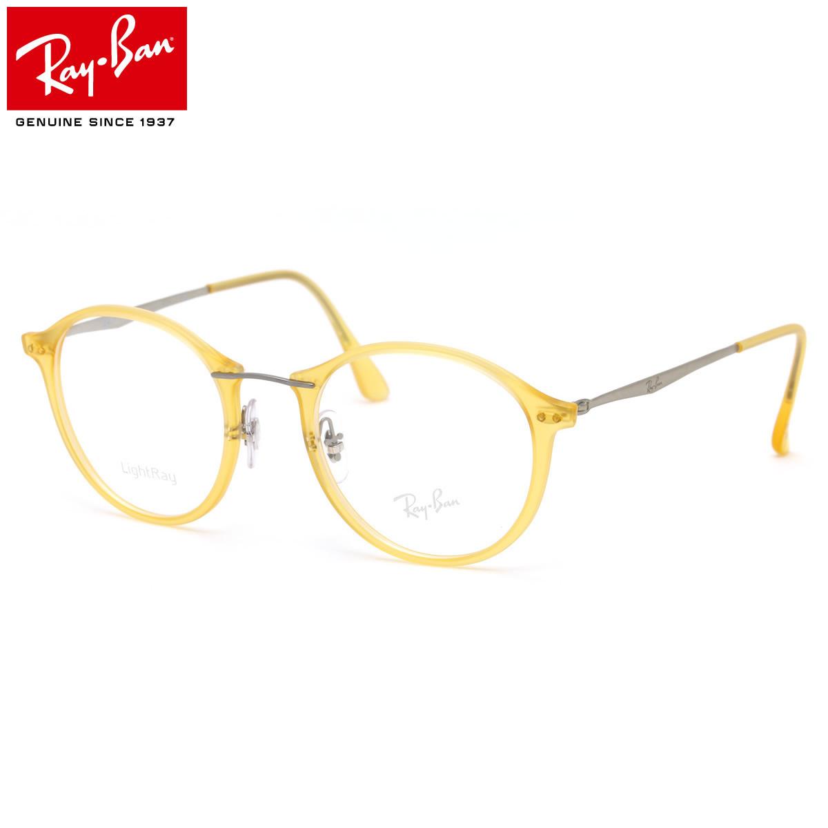レイバン テック ライトレイ メガネ フレーム Ray-Ban RX7073 5589 49サイズ ラウンド 丸メガネ フレーム ROUND レイバン RAYBAN TECH ROUND LIGHT RAY メンズ レディース