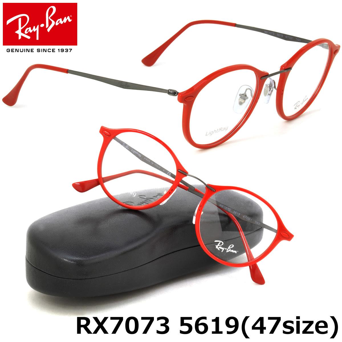 【10月30日からエントリーで全品ポイント20倍】レイバン テック ライトレイ メガネ フレーム Ray-Ban RX7073 5619 47サイズ ラウンド 丸メガネ フレーム ROUND レイバン RAYBAN TECH ROUND LIGHT RAY メンズ レディース