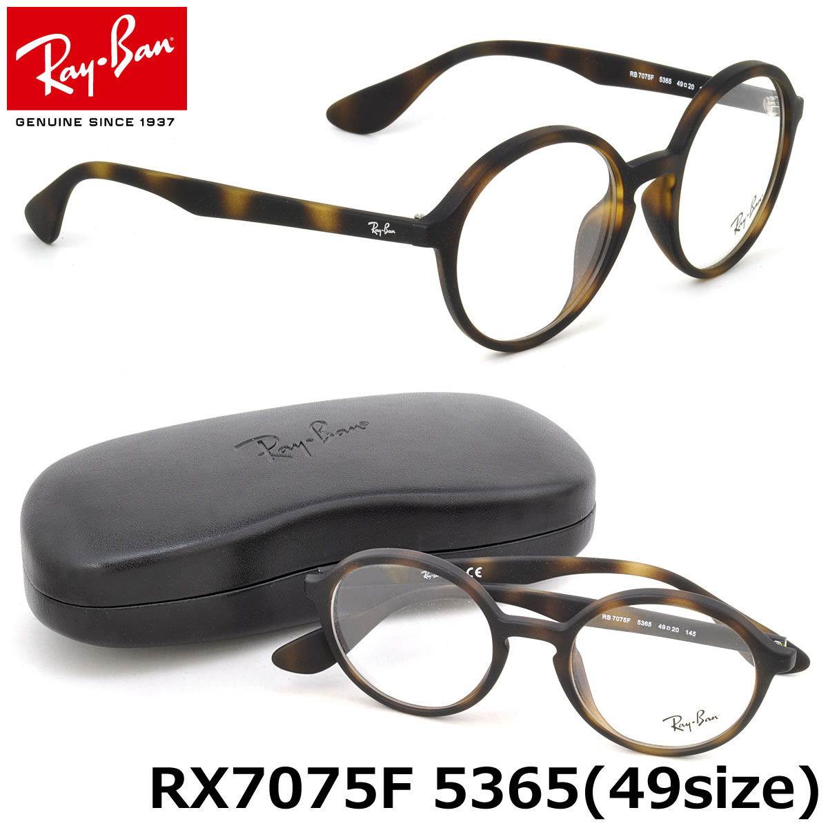 b967e12d1d Up to 10 6 (Thursday) 1 59 (Ray-Ban) glasses frames RX7075F5365 49 size  round round glasses ROUND full fit Ray Ban RayBan Ray-Ban men women