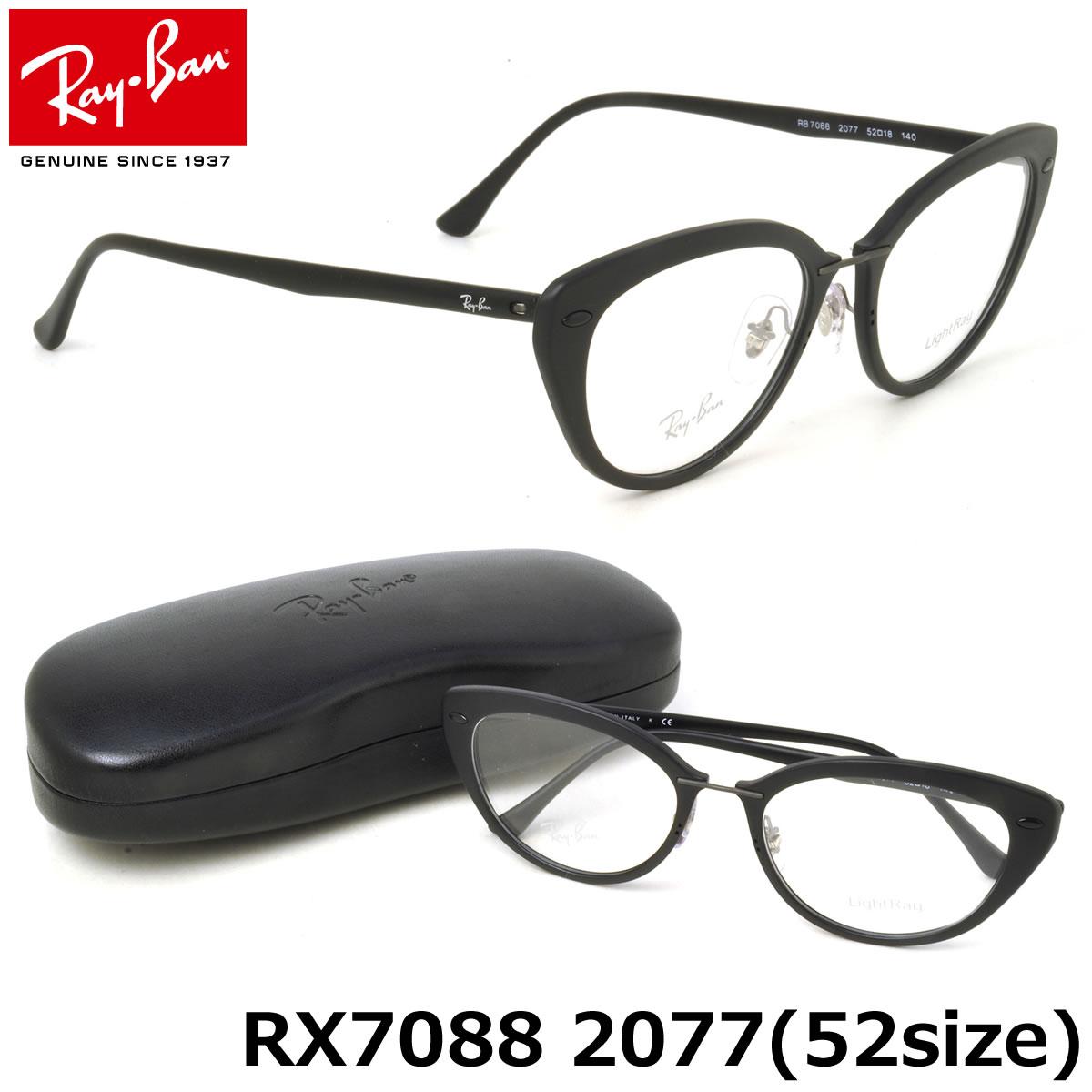 【10月30日からエントリーで全品ポイント20倍】レイバン メガネ フレーム Ray-Ban RX7088 2077 52サイズ Lightray Titanium ライトレイ チタン ラウンド フルリム レイバン RAYBAN メンズ レディース