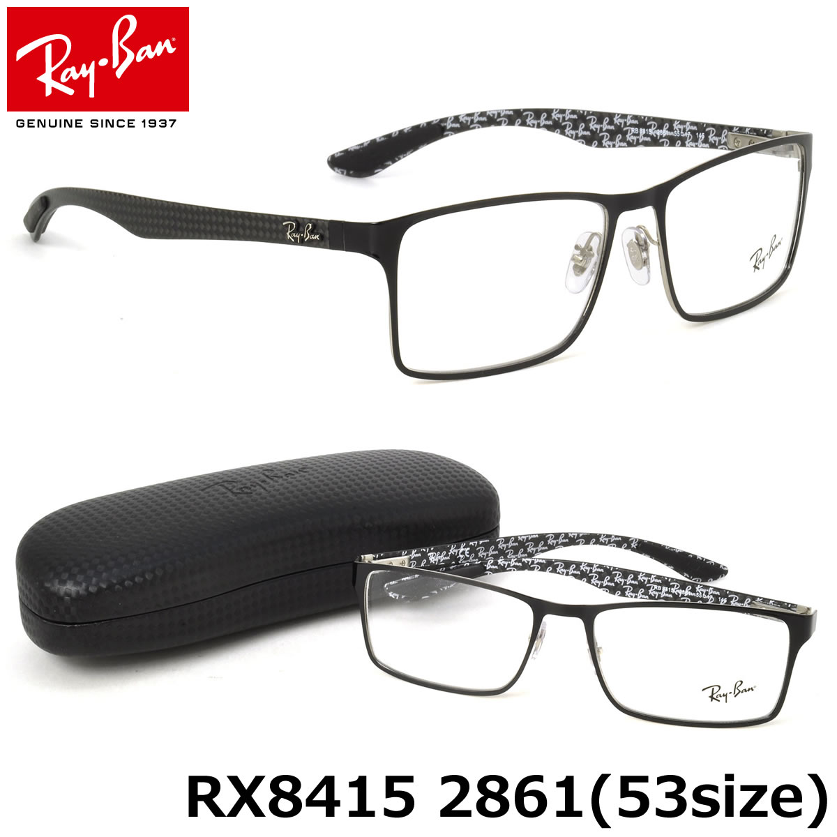 1826bce8a1 Optical Shop Thats  Point up to eight times! (Ray-Ban) glasses ...