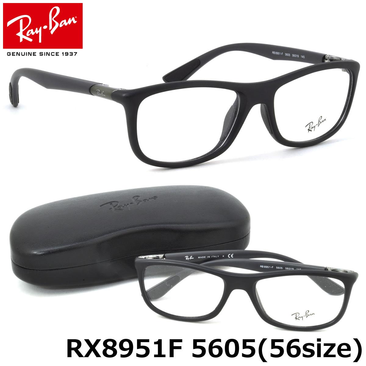 ポイント最大42倍!!お得なクーポンも !! レイバン メガネ フレーム Ray-Ban RX8951F 5605 56サイズ バネ丁番 バネ蝶番 フルフィット レイバン RAYBAN メンズ レディース