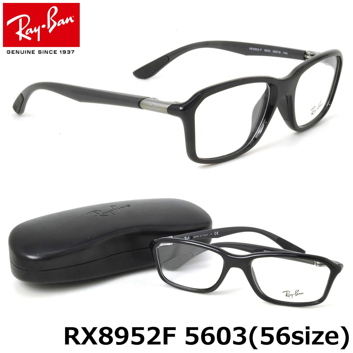 Optical Shop Thats   Rakuten Global Market: (Ray-Ban) glasses frames ...