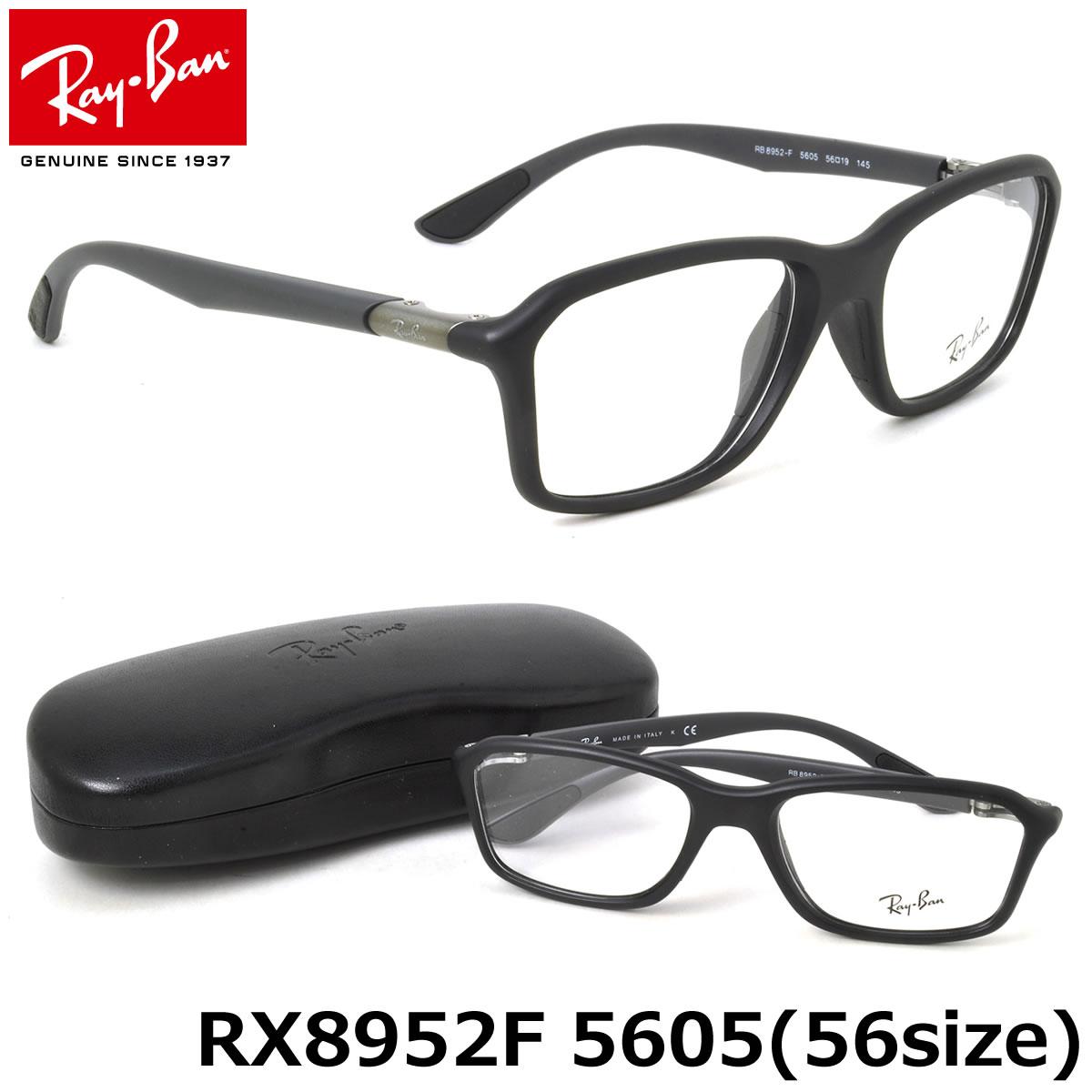 【10月30日からエントリーで全品ポイント20倍】レイバン メガネ フレーム Ray-Ban RX8952F 5605 56サイズ レクタングル フルフィット レイバン Ray-Ban RayBan メンズ レディース