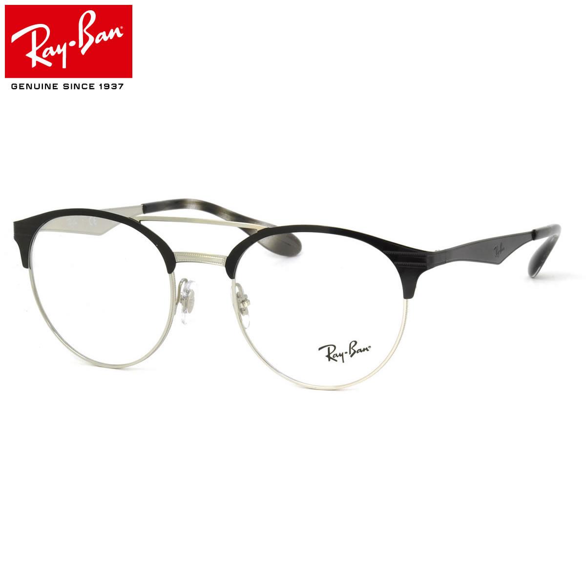 【10月30日からエントリーで全品ポイント20倍】レイバン メガネ フレーム Ray-Ban RX3545V 2861 49サイズ ボストン 丸メガネ フレーム ツーブリッジ レイバン RAYBAN メンズ レディース