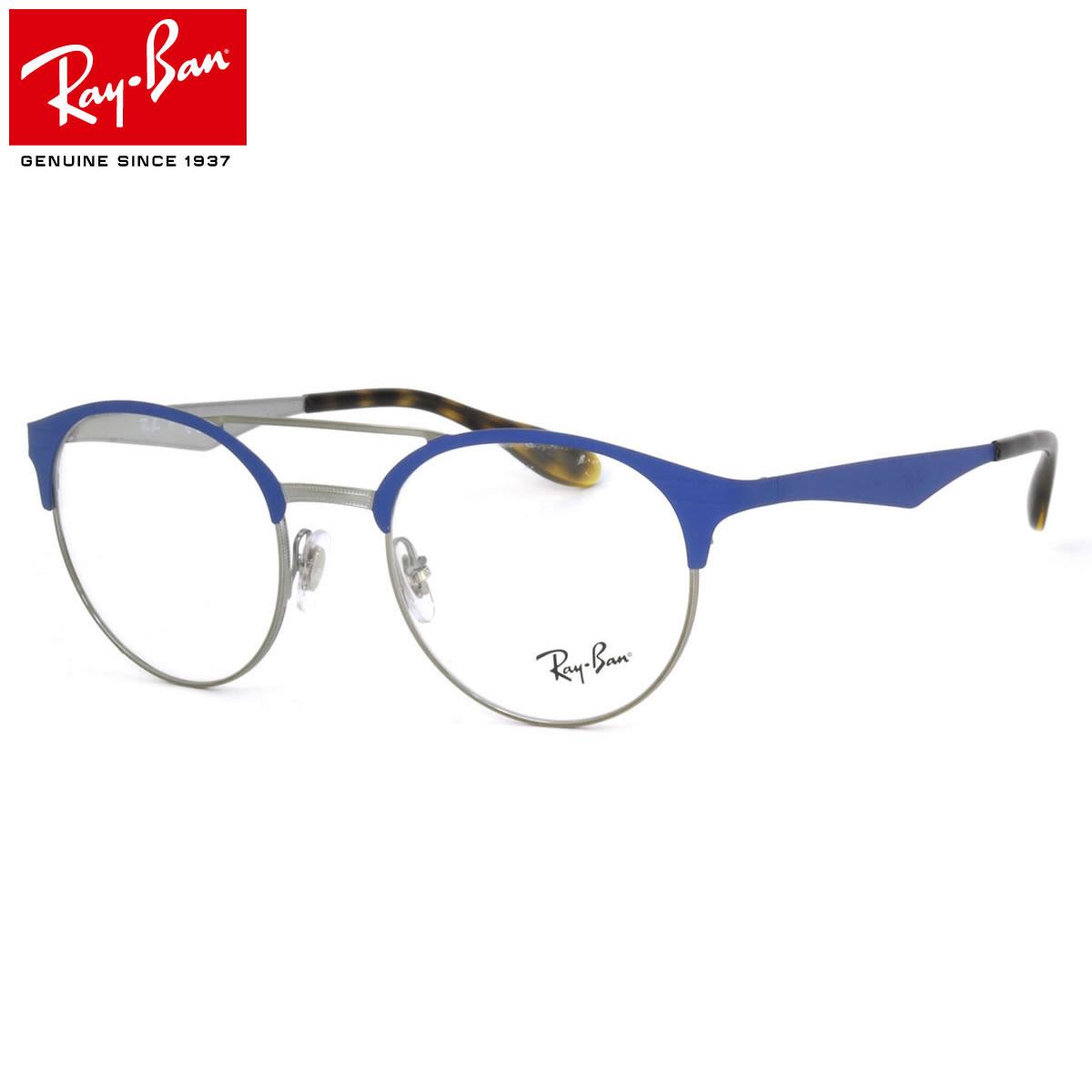 【10月30日からエントリーで全品ポイント20倍】レイバン メガネ フレーム Ray-Ban RX3545V 2911 49サイズ ボストン 丸メガネ フレーム ツーブリッジ マットカラー レイバン RAYBAN メンズ レディース