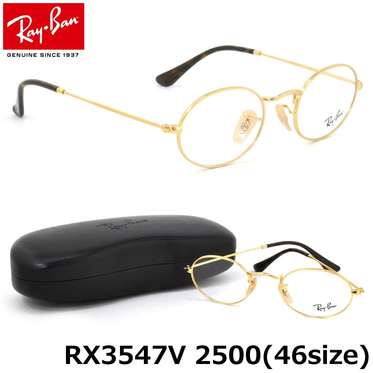 77be2df05f4cd Ray-Ban glasses frame Ray-Ban RX3547V 2500 46 size OVAL OPTICS-maru glasses  frame round Ray-Ban RAYBAN men gap Dis