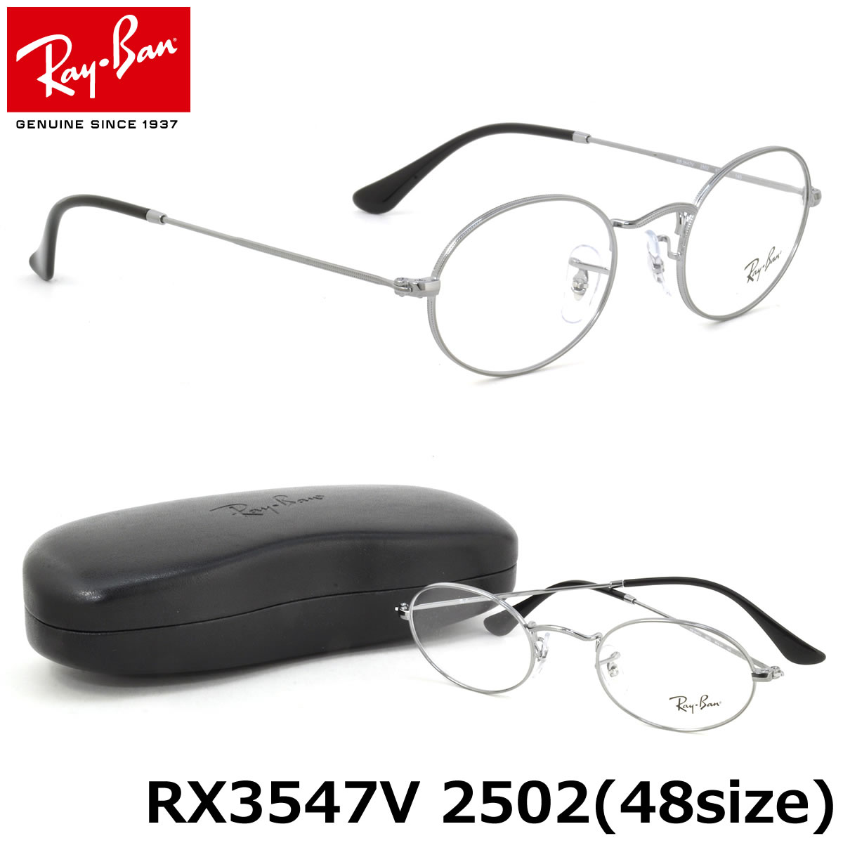 201a6b031e4d2 Optical Shop Thats  Ray-Ban glasses RX3547V 2502 48 size