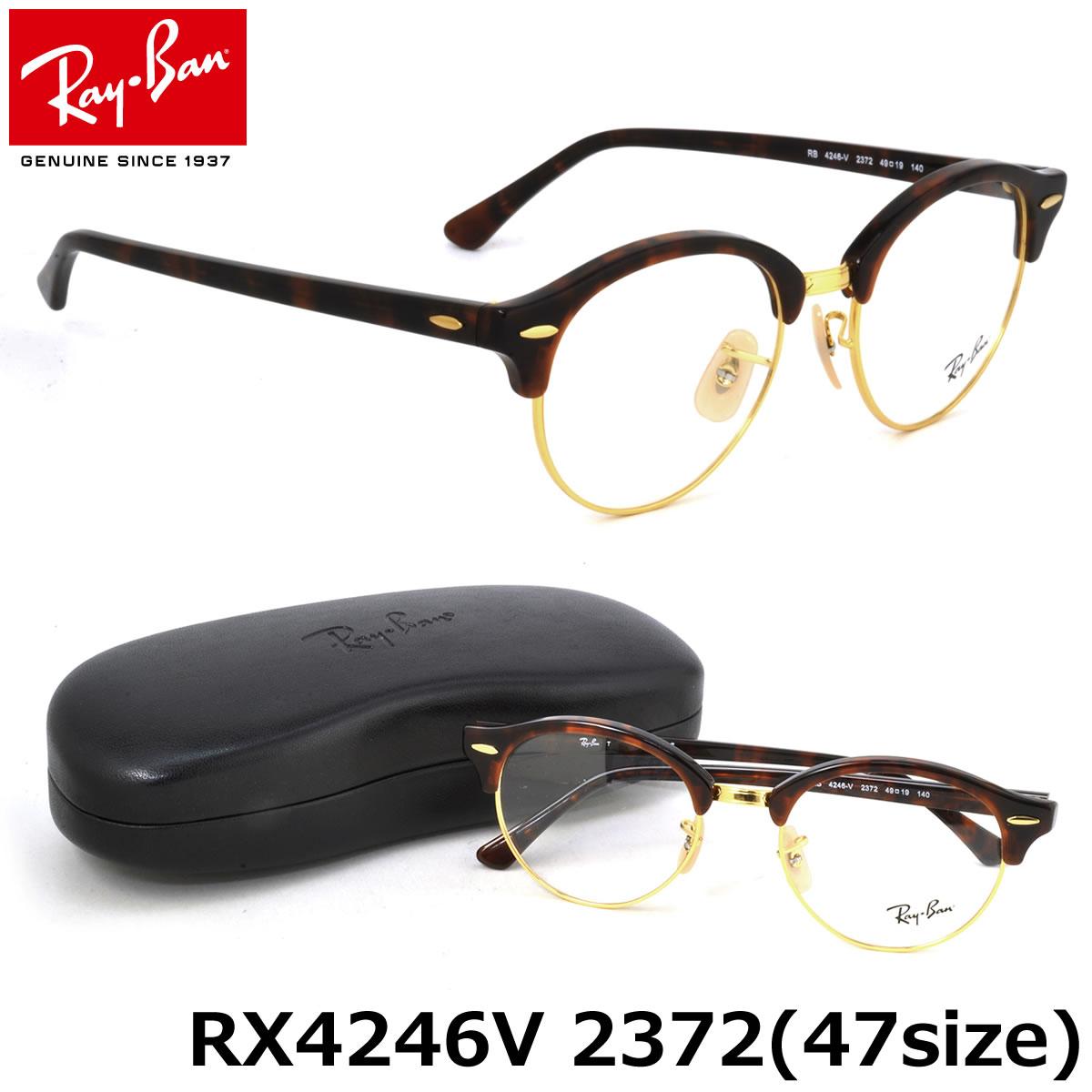 db3cc6a8e8 (Ray-Ban) glasses frames RX4246V2372 47 size clove round Club master round  round glasses Ray-Ban CLUBROUND men women