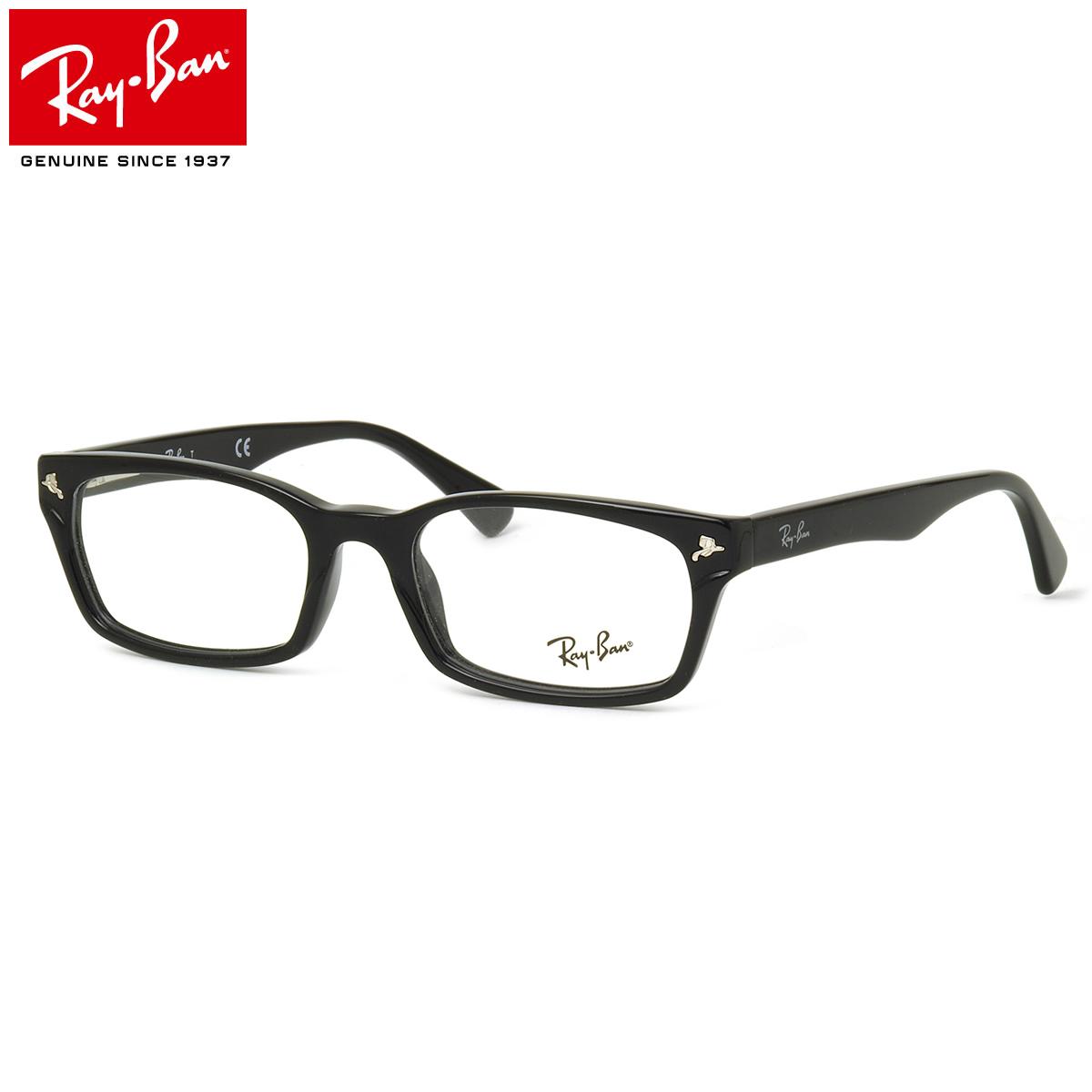 ほぼ全品ポイント15倍~最大34倍! レイバン メガネ フレーム Ray-Ban RX5017A 2000 52サイズ 伊達メガネ フレーム 度付き レイバン RAYBAN メンズ レディース