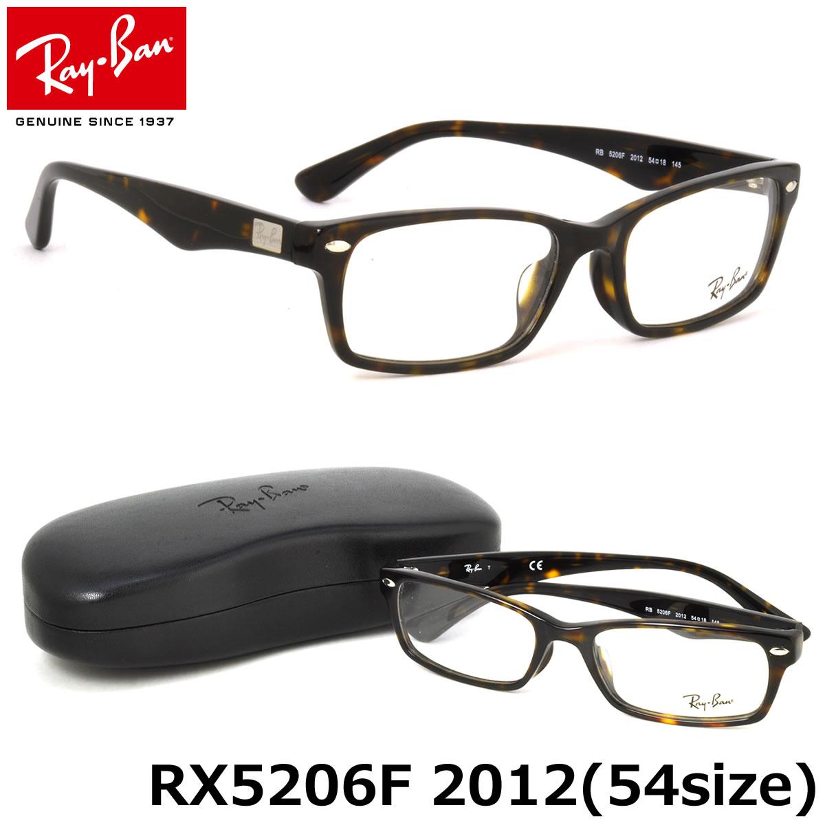 ほぼ全品ポイント15倍~最大43倍+3倍!お得なクーポンも! レイバン メガネ フレーム Ray-Ban RX5206F 2012 54サイズ レクタングル レイバン RAYBAN メンズ レディース
