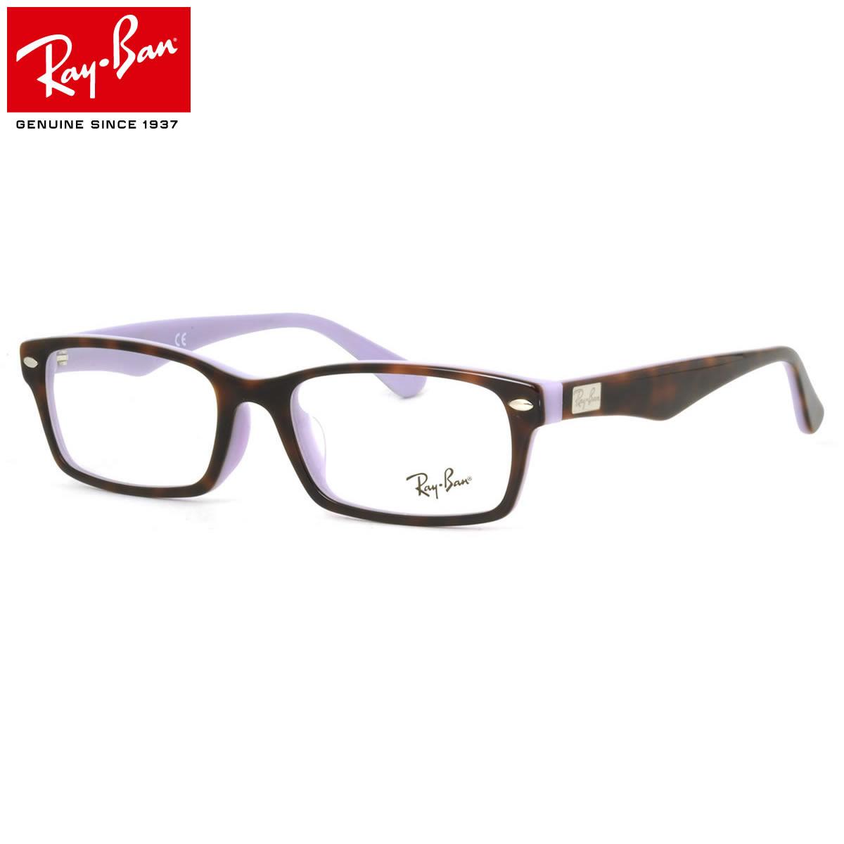 ほぼ全品ポイント15倍~最大34倍+2倍! レイバン メガネ フレーム Ray-Ban RX5206F 5240 54サイズ レクタングル レイバン RAYBAN メンズ レディース