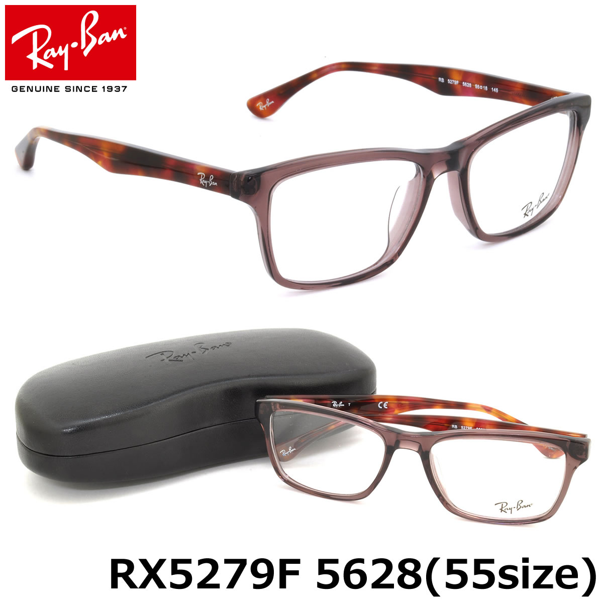 (Ray-Ban) glasses RX5279F5628 55 size Wellington full fit RayBan men s  women s 45dad685d6