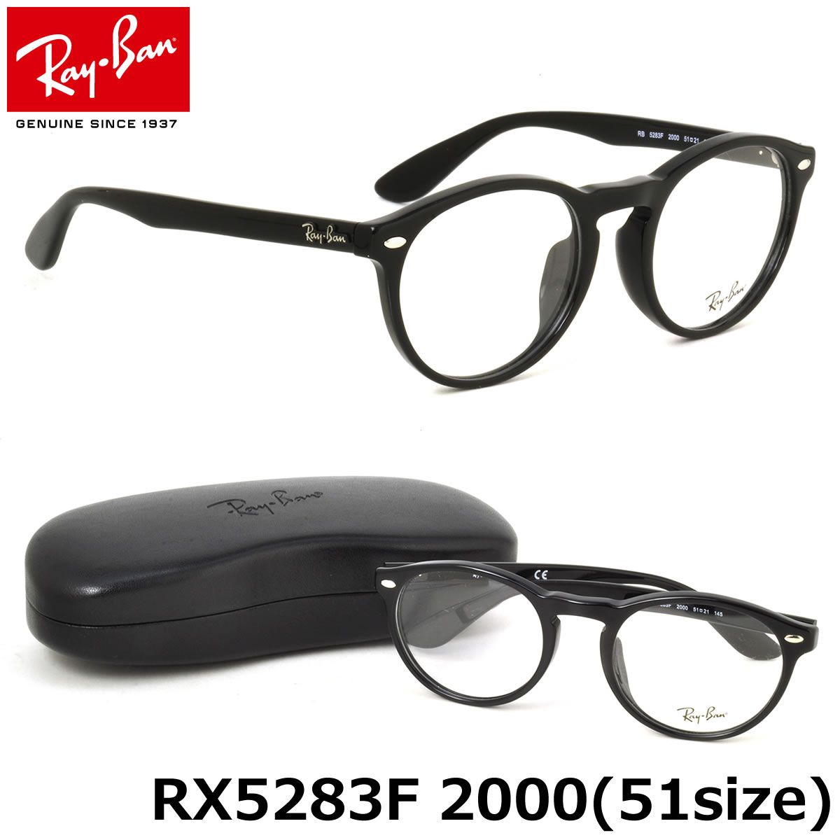 ほぼ全品ポイント15倍~最大43倍+3倍!お得なクーポンも! レイバン メガネ フレーム Ray-Ban RX5283F 2000 51サイズ ラウンド 丸メガネ フレーム ROUND フルフィット レイバン RAYBAN メンズ レディース