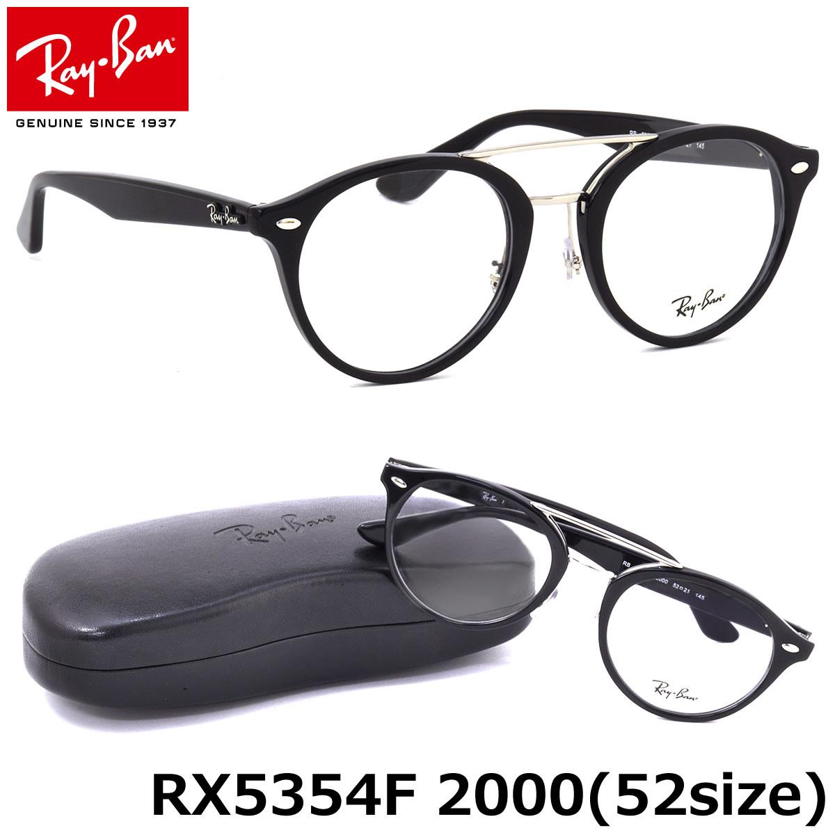 【10月30日からエントリーで全品ポイント20倍】レイバン メガネ フレーム Ray-Ban RX5354F 2000 52サイズ ボストン ツーブリッジ フルフィット レイバン RAYBAN メンズ レディース