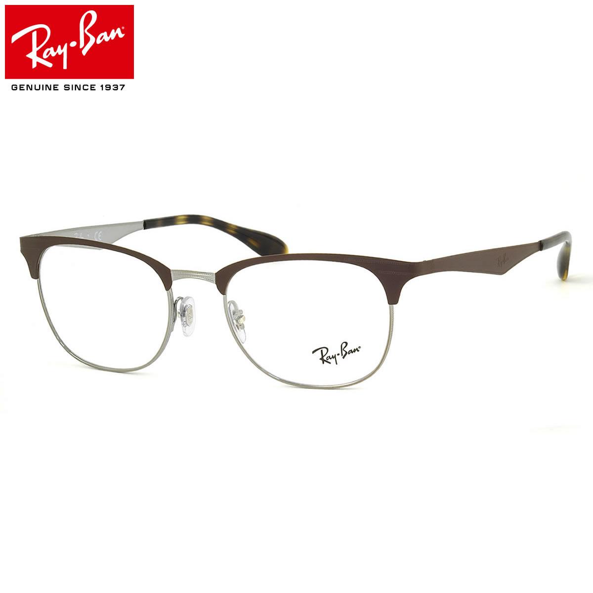 レイバン メガネ フレーム Ray-Ban RX6346 2912 52サイズ シートメタル スクエア レイバン RAYBAN メンズ レディース