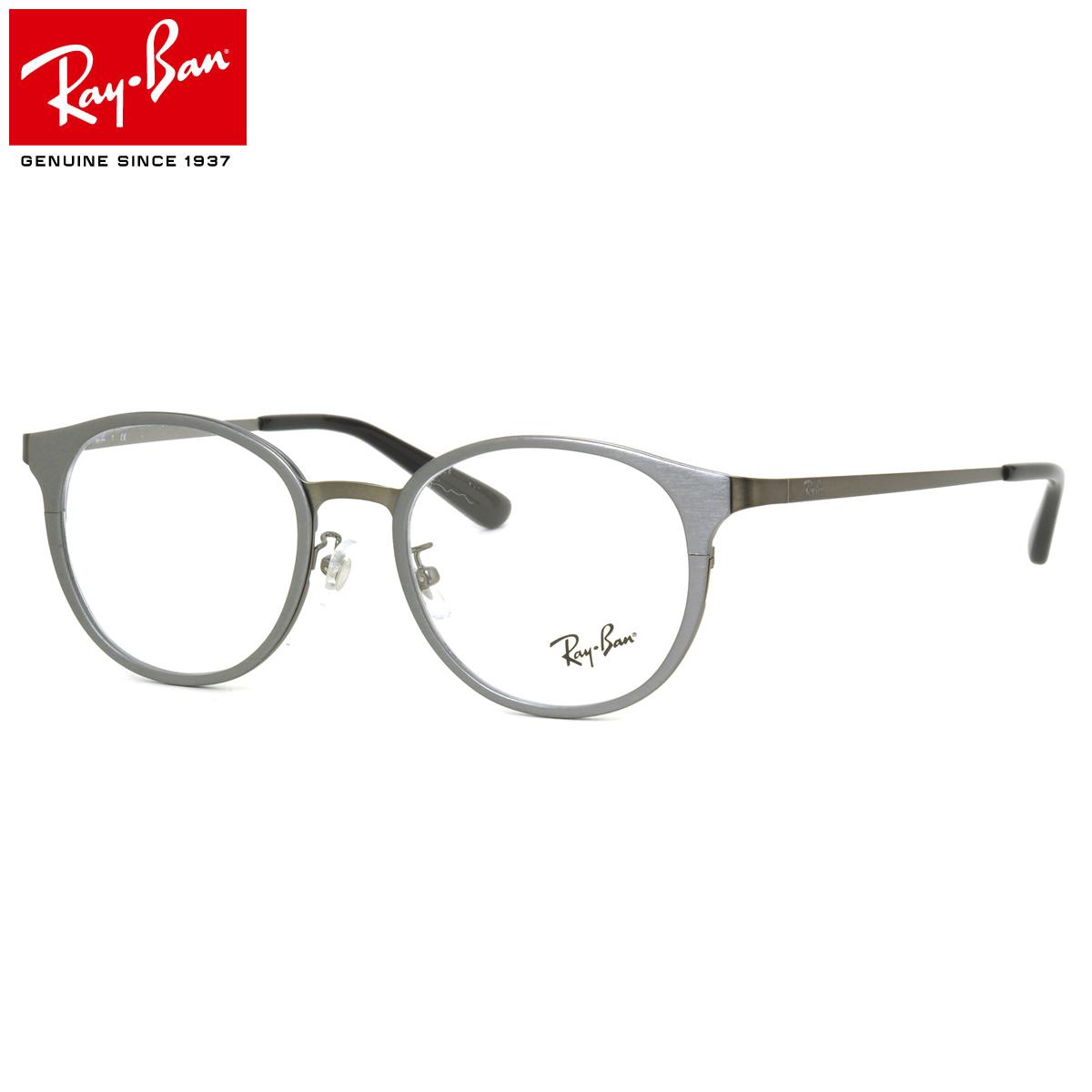 【10月30日からエントリーで全品ポイント20倍】レイバン メガネ フレーム Ray-Ban RX6372D 2842 50サイズ ボストン 丸メガネ フレーム シートメタル レイバン RAYBAN メンズ レディース